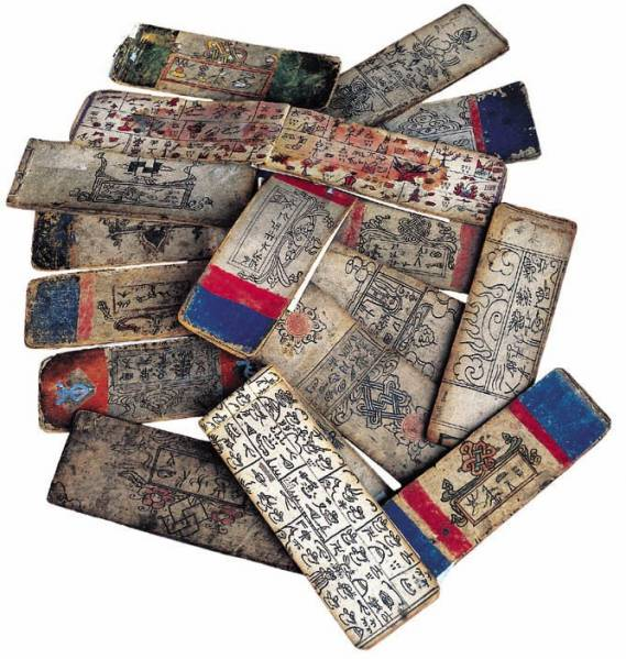 Ancient Dongba Literature