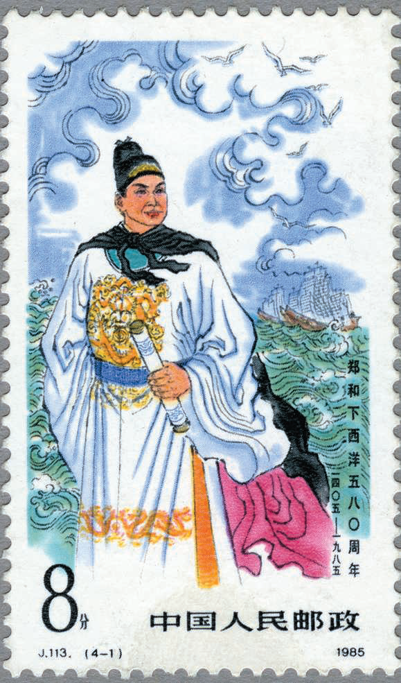 Dove or hawk? Officials have portrayed the 15th century admiral Zheng He as an ambassador of peace and a model for China's current policies.